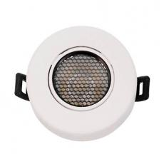 7W COB Adjustable Anti-Glare LED Downlight White