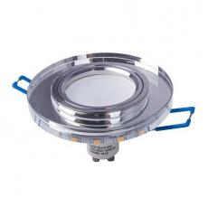 3W LED Downlight Holder