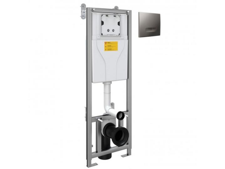 WC Frame And Cistern Inc Chrome Flush Plate - 1100mm image