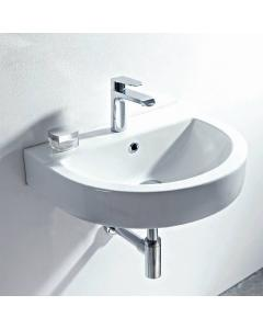 Forma Wall Mounted Basin 56