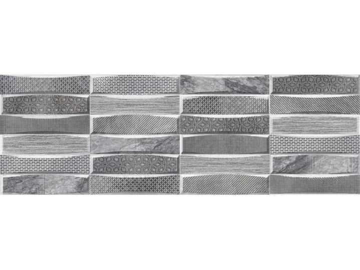 Tidy Grey Wall Tile 25x75 image